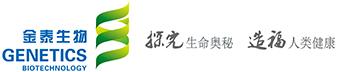 河南必威Ios生物技术股份有限公司